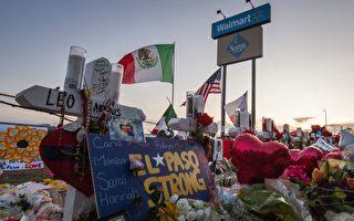 民众在遭遇枪击案的艾尔帕索沃尔玛店外堆满悼念遇害者的纪念物品。