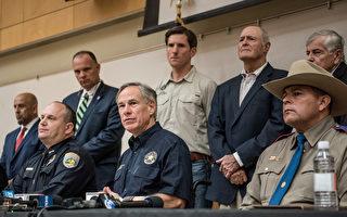 被指有精神缺陷 德州枪击案嫌犯买枪曾遭拒