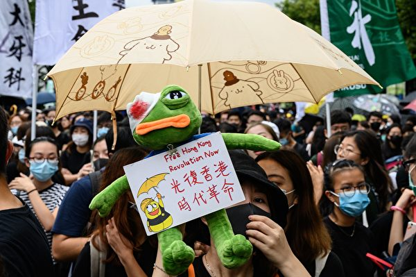 2019年9月2日,中文大学百万大道举行罢课集会活动。(PHILIP FONG/AFP/Getty Images)