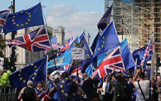 議會重啓僅兩日 英國首相接連受挫