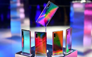 三星Galaxy Note 10新品上市 折疊手機週五推出