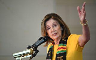 佩洛西:民主党对通过美墨加协议表乐观