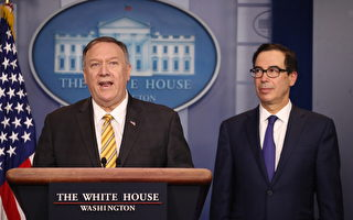 蓬佩奥:川普解雇博尔顿 但外交政策不变