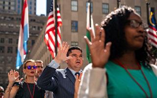损害技术移民多元化 美国会议案遭民间反对