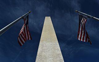 三年之後華盛頓紀念碑重新開放 安檢嚴格