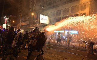 【更新】9.21元朗恐襲2個月 港人集會遭清場