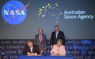澳洲拟注资1.5亿澳元 助川普实现火星梦