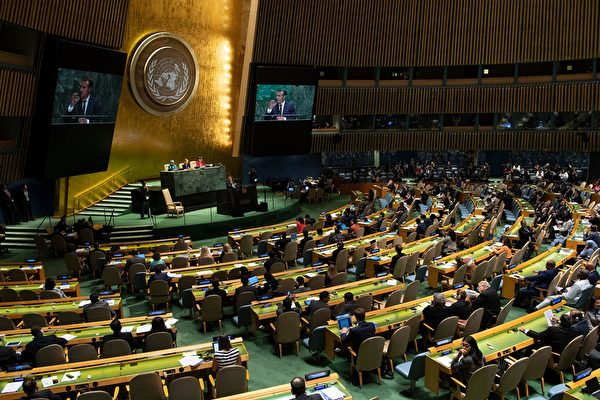 27国联大签网络联合声明 暗示针对中俄