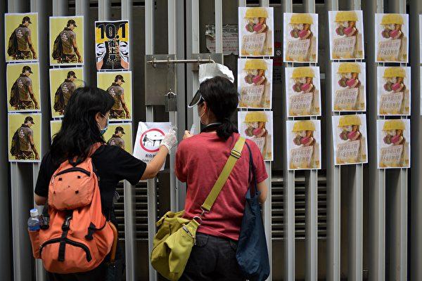 圖為9月28日,網民發起當日下午「連儂之路」活動。(NICOLAS ASFOURI/AFP/Getty Images)