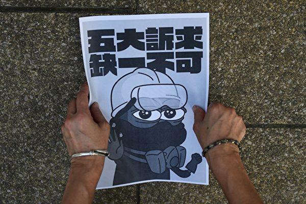 圖為9月28日,網民發起當日下午「連儂之路」活動。(MOHD RASFAN/AFP/Getty Images)