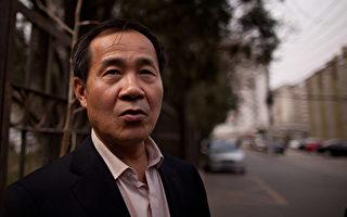 维权律师遭打压 程海控告傅政华等20余人