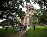 9月德州多項新法規生效,圖為德州議會大樓。