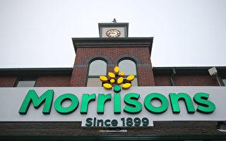 英鎊貶值 超市Morrisons恐被收購