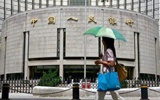 中共央行将对四千多家银行开展压力测试