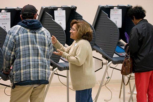 德州哈里斯郡的一個選舉投票點。