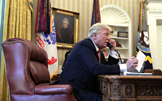 川普与以色列总理商讨签署共同防御条约