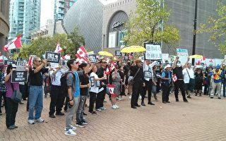 溫哥華人支持香港反送中 國會議員到場聲援