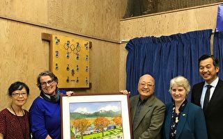 图:温哥华东宁书院举办30周年校庆,庆贺成功为留学生与移民搭桥30年。(邱晨/大纪元)