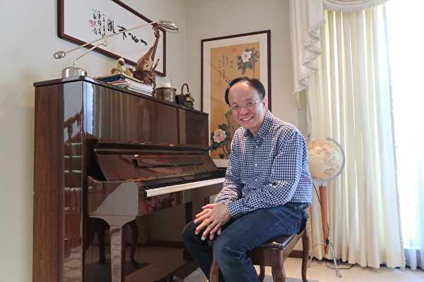 專訪國際華裔鋼琴家陳瑞斌