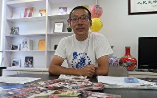 《九評共產黨》對一名中國人的影響