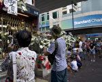 反送中,香港學生