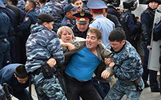 哈萨克斯坦爆发反中共渗透示威 数十人被捕