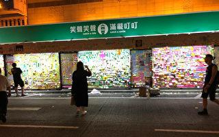 外国人支持香港抗争 中国机场险被拘
