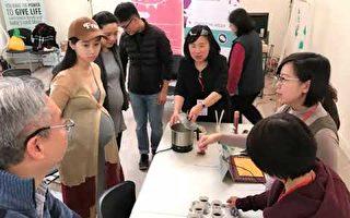 圖:紫金堂北美9月8日在列治文舉辦免費品嚐活動。(紫金堂北美提供)