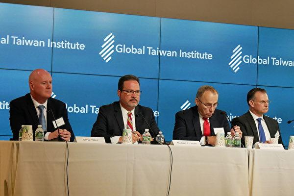 美政治精英:需明确区分中共与中国的不同