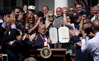 川普發布「911愛國者日」公告