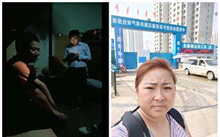 7名截訪人貼身監控 北京女訪民丟工作