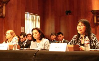 美國會聽證 專家:香港人不會買林鄭的帳