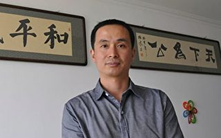 謝燕益:釋放政治犯特赦刑事犯致全國人大法律意見書