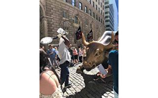 「職業騎牛大賽」公司願出資修復華爾街銅牛
