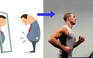 每天4分鐘持續5個月 大肚男變身6塊肌壯男