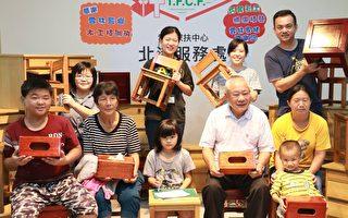 云林监狱捐赠纯木家具 受助家庭如获至宝