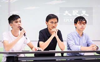 林鄭宣布正式撤回修例 黃之鋒:不要被騙