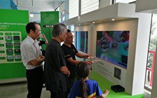 防疫戰鬥營 首度移師屏東展覽