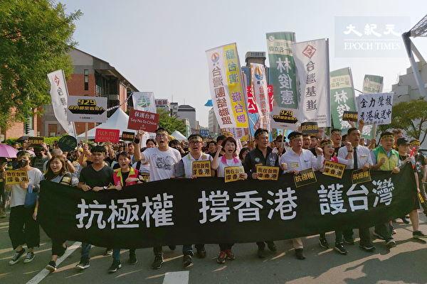 【翻牆必看】撐香港 國殤日前全球聯動反共