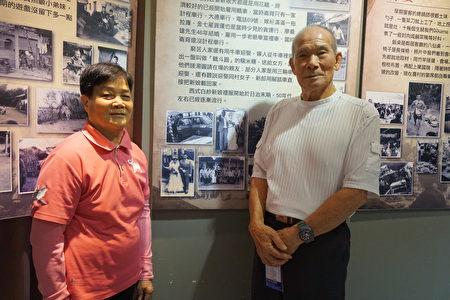 廖義雄夫婦和他們62年前結婚的老照片。