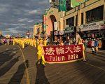 大西洋城「慶祝美國」遊行 法輪功隊震撼觀眾