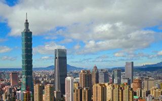 台湾抢香港金融中心大饼 学者提3建议