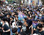 何清漣:官商共治終結 香港「二次回歸」啟動