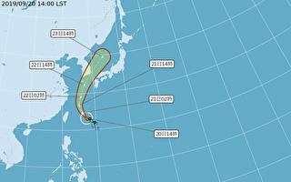 塔巴颱風持續北上 21日早北部慎防大雨