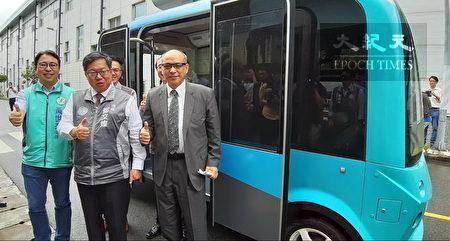 桃园市长郑文灿肯定无人自驾巴士应用在机场捷运接驳。