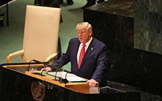 川普聯合國演講再提「香港」 釋4大信號