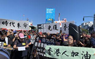 张林:纽约支港联在NBA球场举行抗议中共活动(1)