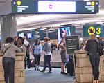 在2018年6月至2019年7月期间,警方接到139起温哥华国际机场行李被盗的报告。(祖文/大纪元)