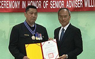 墨爾本華僑劉文灼堅定挺台 獲頒海華榮譽章