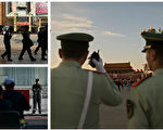 陳光誠:中共最怕中國人民組織起來